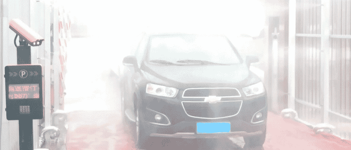 Vehicles must pass through car washes with discinfecting spray to enter office and facilities