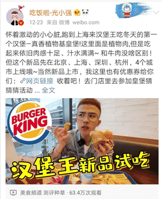 A Chinese vlogger on Weibo tasted BK's plant-based WHOPPER