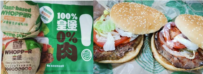 Guess which is the plant-based WHOPPER after they are unwrapped?