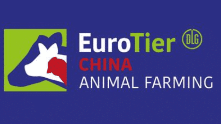 What's coming for the $45bn Chinese animal feed market? thumbnail image