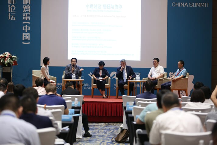 Katherine Ma, project manager at Lever Foods, hosted the panel discussion