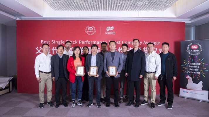 Shandong Fengxiang Team receiving the Cobb Champion Awards from Cobb Team.