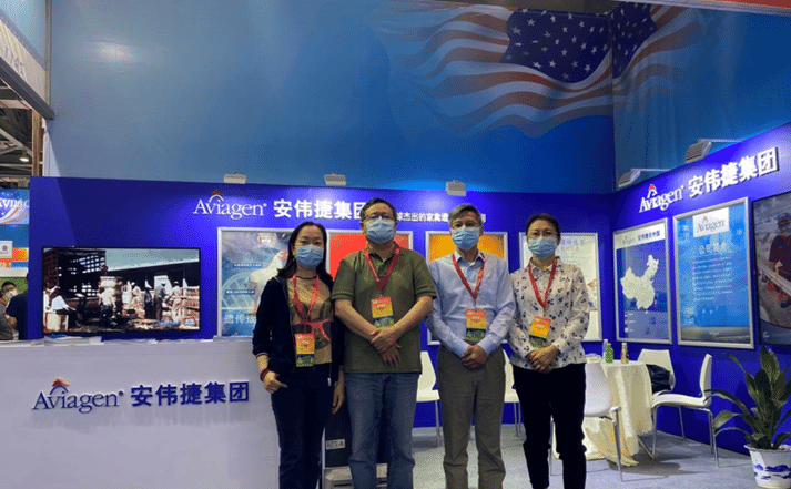 From left: Ms. ZHANG Xiu-zhen (Julia), AVP Asia Pacific, Commercial Manager China; Mr. Han Feng, Vice President, Asia Pacific; Mr. Gu Min-qing, Regional Technical Service Manager China; Ms. YAO Fang, Hatchery Specialist Asia Pacific